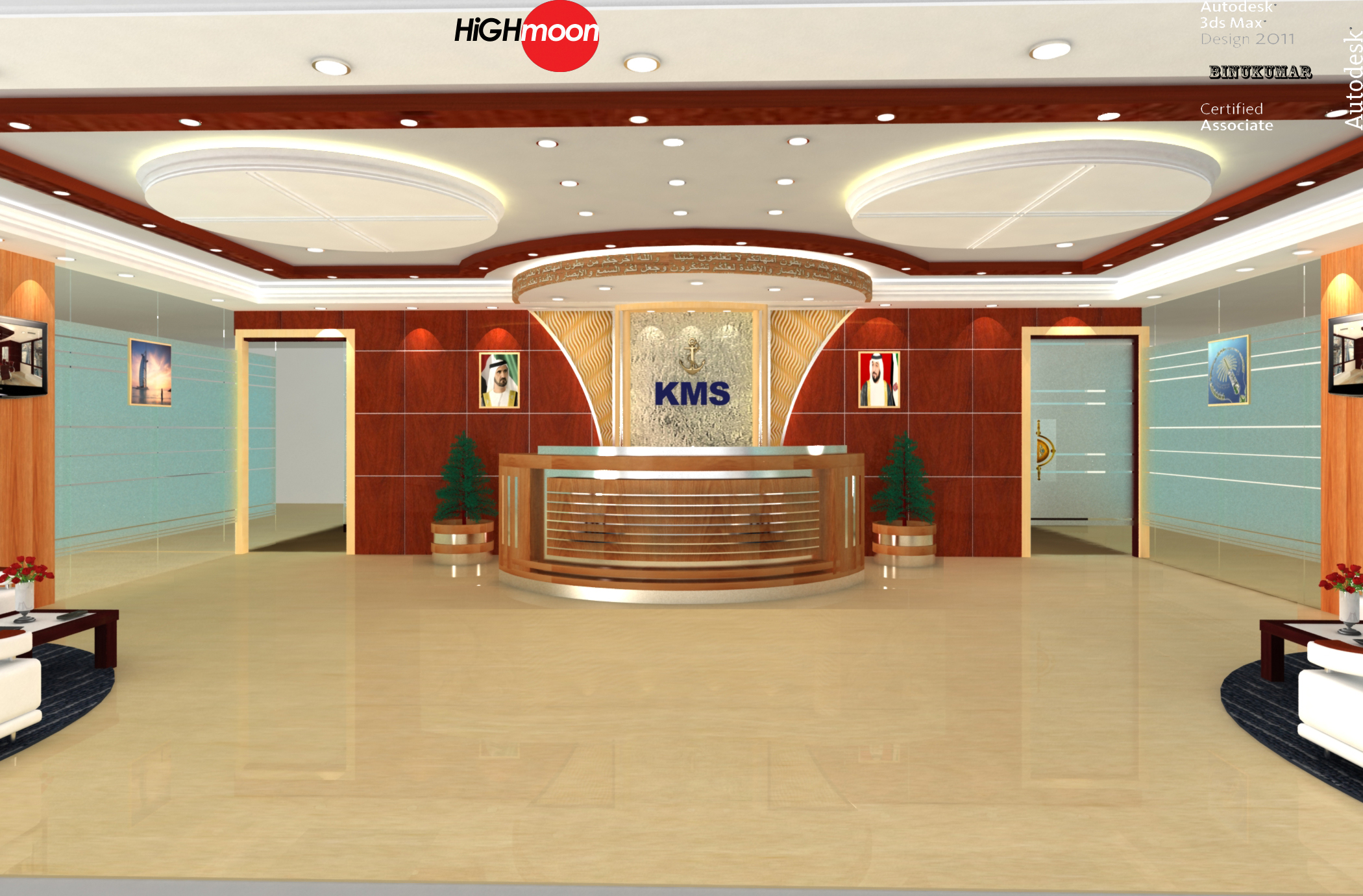office reception decorating ideas. advertisements office reception decorating ideas e
