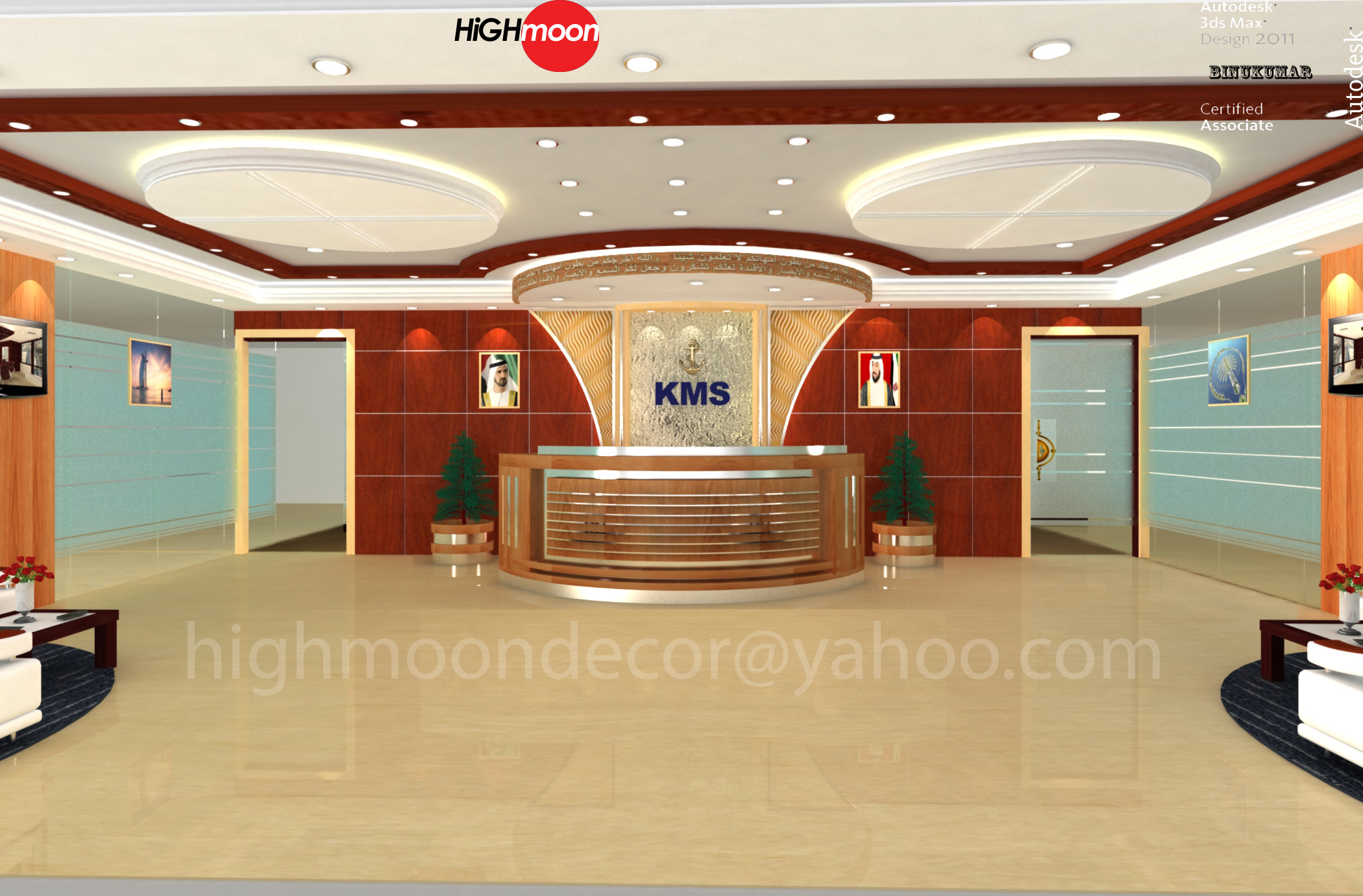 best interiors | All About Interiors